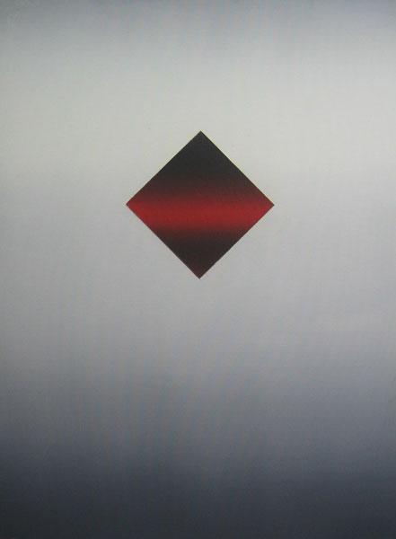 Geometric Intarsie Rhombus